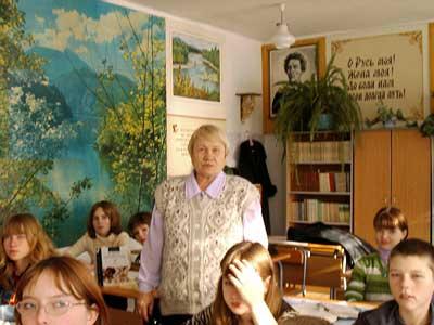 Артамонова Любовь Васильевна