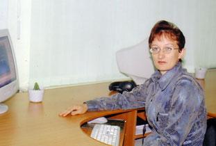 Тястова Светлана Владимировна