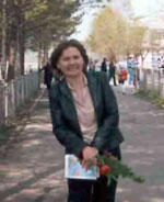 Понизова Наталья Петровна